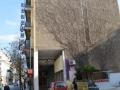 ulica Ateny